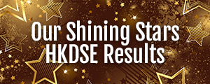 Our Shining Stars HKDSE Results